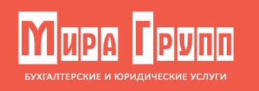 Мира Групп
